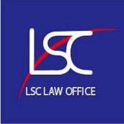 LSC綜合法律事務所ロゴ